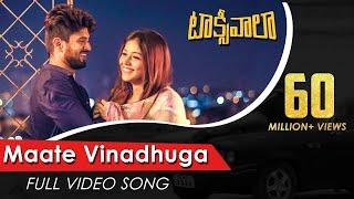 Download Maate Vinadhuga Full Video Song   Taxiwaala Video Songs   Vijay Deverakonda, Priyanka Jawalkar Video