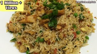 Download Chicken Fried Rice Resturant style recipe in hindi - English subtitles   Indo Chinese cusine Video