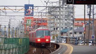 Download [在りし日の6番線] 名鉄5306F 普通東岡崎990レ 知立駅到着 Video