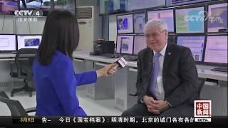 Download South China Sea Tsunami Advisory Centre - Interview with UNESCO-IOC's Vladimir Ryabinin (CCTV China) Video