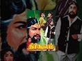 Download Thirisoolam | Full Tamil Movie | 1979 | Sivaji Ganesan | K. R. Vijaya | K.Vijayan | Video
