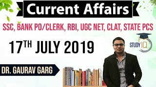 Download July 2019 Current Affairs in ENGLISH - 17 July 2019 - Daily Current Affairs for All Exams Video