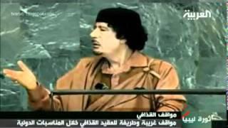Download راح عليك نص عمرك ان لم تشاهد هذا الفيديو.mp4 Video