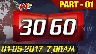 Download News 30/60 || Morning News || 1st May 2017 || Part 01 || NTV Video