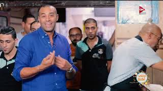 Download أحلي أكلة - الشيف علاء الشربيني من عند كبدة فرج أبوخالد أشهر مطعم في الإسكندرية Video