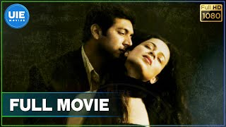 Download Dhaam Dhoom Tamil Full Movie Video