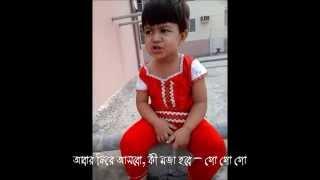 Download ZaAra Recites Own Rhymes নিজের ছড়া বলছে জারা ।। Video