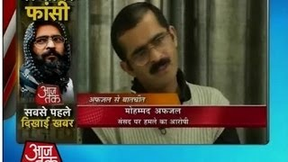 Download Exclusive: Afzal Guru's interview after 2001 Parliament attack Video