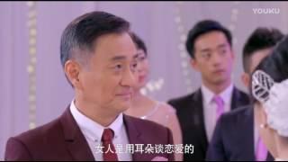 Download 《守护丽人》 第50集 (婚礼片段)(大结局) Video