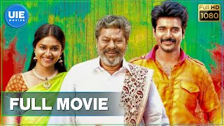 Download Rajini Murugan Tamil Full Movie Video