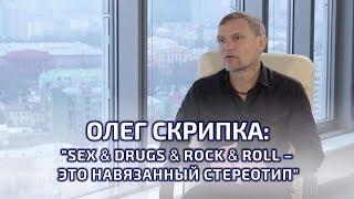Download Олег Скрипка о Зеленском и Вакарчуке, о вине и русском рэпе Video