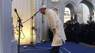 Download Çamlıca Cami Diyanet İşleri Başkanımız Sayın Prof.Dr.Ali Erbaş Hocamızdan Cuma Namazı İmamlığı Video