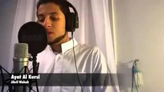Download Ayatul Kursi Full - Beautiful Recitation Video