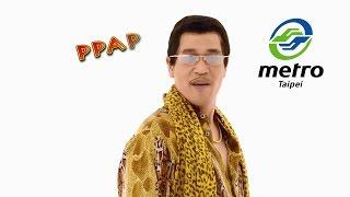 Download PPAP (台北捷運版) Video