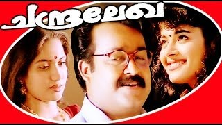 Download Mohanlal Full Movie   Chandralekha   Malayalam Comedy Full Movie   Sukanya & Pooja Bathra Video