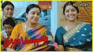 Download Sundarapandian | Thennavan accepts Lakshmi Menon's Love | Vijay sethupathy decides to kill sasikumar Video