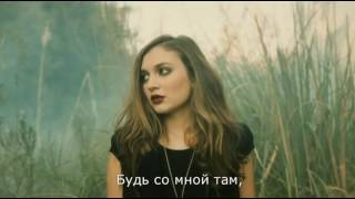 Download The Chainsmokers - Don't Let Me Down ft. Daya (текст песни, русский перевод) караоке по-русски Video