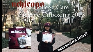 Download UCHICAGO College Package Unboxing 2018 Video