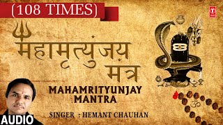Download Mahamrityunjay Mantra 108 times By Hemant Chauhan I Full Audio Songs Juke Box Video