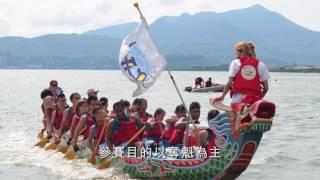 Download 社子島QRcode影片 社子島人文風情之美 Video