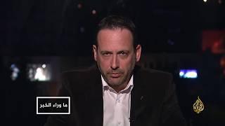 Download ما وراء الخبر- أبعاد رفض السعودية تفتيش قنصليتها بإسطنبول 🇹🇷 🇸🇦 Video