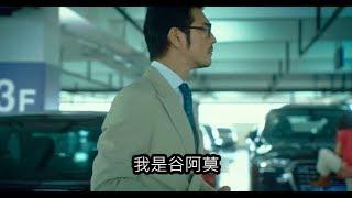 Download #531【谷阿莫】5分鐘看完2017金城武吃妳睡妳的電影《喜歡你》 Video