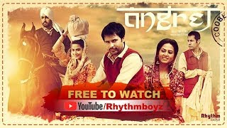 Download Angrej Full Movie (HD) | Amrinder Gill | Aditi Sharma | Sargun Mehta|Superhit Punjabi Movies Video