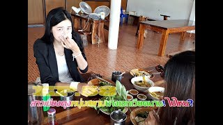 Download สาวเชียงตุงหนุ่มสยามนางเอกเวียดนามไปไหน EP.58 เลาะกินข้าวแกงปักษ์ใต้มาจนถึงกระบี่ Video