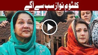 Download Who will win the NA-120 Election tomorrow? - Headlines - 10:00 AM - 16 September 2017 Video