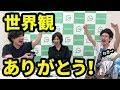 Download 定例ガチャ会!【モンスト】【PUBG MOBILE】【キングダム乱】【キンラン】 Video