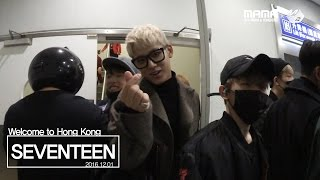 Download [2016MAMA x M2] Seventeen, Welcome to 2016 MAMA Video