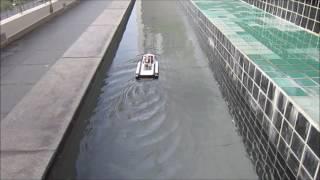 Download EmDrive & AwDrive - Experiment in Water 24 (8.0Watt) Video