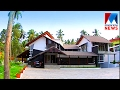 Download APs Shamiana - Simple and modern house | Veedu | Old episode | Manorama News Video