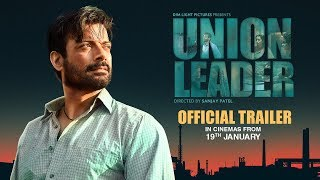 Download UNION LEADER Official Trailer | Releasing January 19, 2018 | Rahul Bhat, Tillotama Shome Video