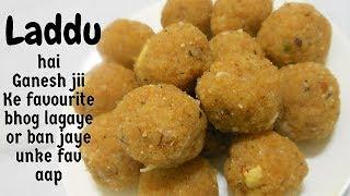 Download कुकर में बनाए सूजी के लड्डू कुछ अलग और बहुत ज्यादा स्वादिष्ट, Suji ke laddu, festival Special Sweet Video