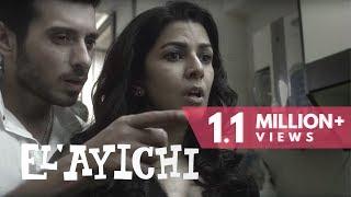 Download EL'AYICHI - a short film by TTT Video