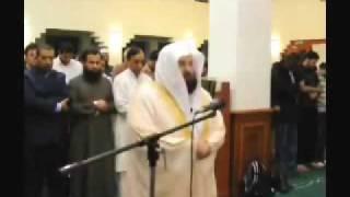 Download Imam of Haram Makkah Sheikh Sudais leading Isha Prayers in the UK Video