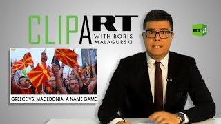 Download Greece vs Macedonia: a Name Game. Clipart with Boris Malagurski Video