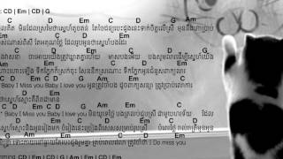 Download Lyric and Chords: I Do Miss You - Khmer song Video