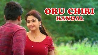 Download Oru Chiri Kandaal ... - Ponmudippuzhayorathu Malayalam Movie Song | Aravind | Meenakshi | Ilayaraja Video