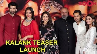 Download Kalank Teaser Launch | Alia, Varun, Madhuri, Sonakshi, Sanjay, Aditya, Karan | UNCUT | Bolly Quickie Video