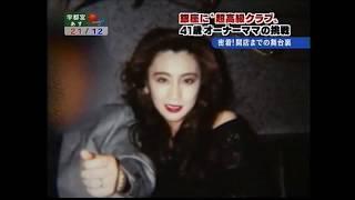 Download 六本木ママ 銀座クラブ出店 Video