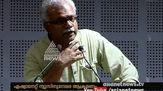 Download M G Radhakrishnan press meet on Asianet News office attack in Alappuzha Video
