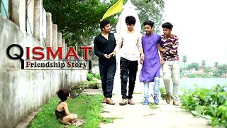 Download Qismat | Friendship Story | Friendshp Day Special | Song By Ammy Virk Video