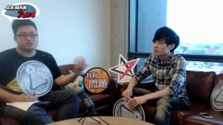 Download 【Joeman九件事】被Twitch封殺後的心路歷程 郭紹安專訪 Video