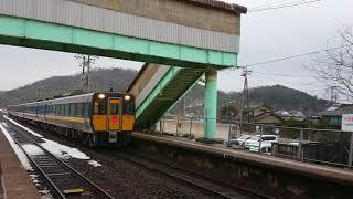 Download 「5両編成」キハ187系 特急スーパーまつかぜ2号 鳥取行 末恒駅通過 Video