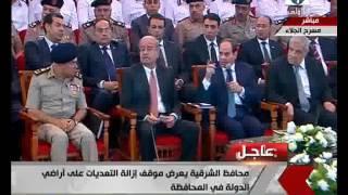 Download فيديو.. السيسي يقاطع محافظ الشرقية للإستفسار عن 36 ألف فدان Video
