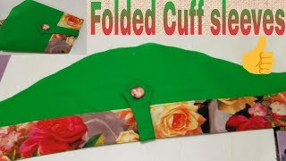 Download Cuff Sleeves Cutting & Stitching/ cuff wali baju design- 79- You Tube Video