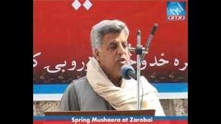 Download Spring Mushaera at Zarobai .. Aziz Manerwal Video