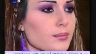 Download Cyrine Abdel Nour - Ibnati Series Episode 8 Part 6 Last Episode Video